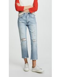 AMO - Loverboy Relaxed Straight Leg Jeans - Lyst