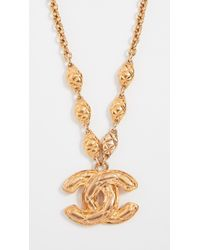 What Goes Around Comes Around - Chanel Quilted Cc Necklace - Lyst