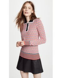 Carven - Polo Jumper - Lyst