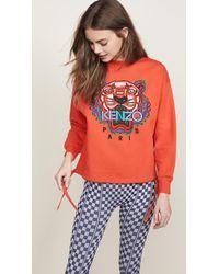 KENZO - Tiger Drawstring Sweatshirt - Lyst