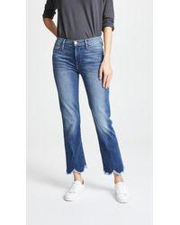FRAME - Le High Jagged Hem Jeans - Lyst