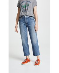 Mother - Superior The Trasher Jeans - Lyst