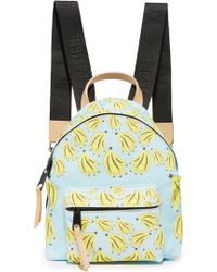 Leo - Mini Backpack - Lyst