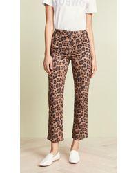 Miaou - Junior Jeans - Lyst
