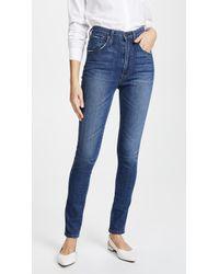 James Jeans - Sky High Skinny Jeans - Lyst