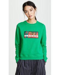 KENZO - Tiger Oversized Sweatshirt - Lyst