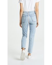 Siwy | Gloria Original Back Zip Jeans | Lyst