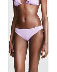 Eberjey - So Solid Annia Bikini Bottoms - Lyst