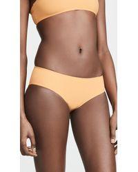 Isabel Marant - Sackett Bikini Bottoms - Lyst