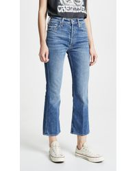 Mother - Superior The Tripper Jeans - Lyst