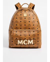 MCM - Small Medium Trio Stark Backpack - Lyst