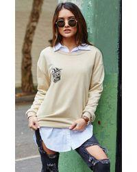 Showpo   Collegiate Sweater In Beige   Lyst