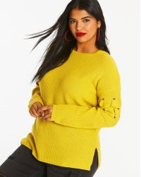 Womens Ribbed Jumper With Eyelets Simply Be