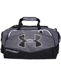 Under Armour - Undeniable 11 Holdall - Lyst