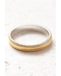 South Moon Under - Gold Smooth Band Stacking Ring - Lyst