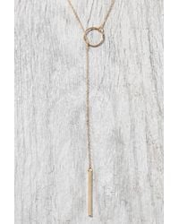 South Moon Under - Circle Bar Y-necklace - Lyst