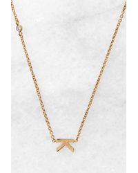 South Moon Under - Gold Alphabet Necklace K - Lyst