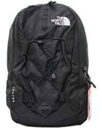 The North Face - Jester Tnf Women's Backpack In Black - Lyst