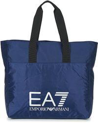 EA7 - Train Prime U Shopping Bag A Women's Shopper Bag In Multicolour - Lyst