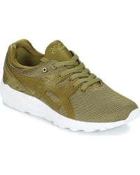 Asics - Gel-kayano Trainer Evo Men's Shoes (trainers) In Green - Lyst