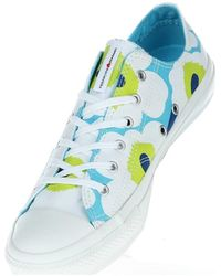 Converse - Chuck Taylor All Star Ss13 Women's Shoes (trainers) In White - Lyst