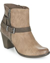 S.oliver - Segalia Women's Low Ankle Boots In Brown - Lyst