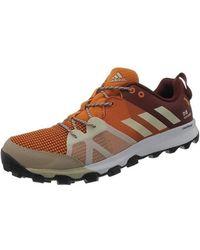 Adidas | Kanadia 8 Tr M Men\u0027s Running Trainers In Beige | Lyst