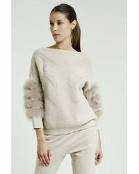 Max & Moi - Pullover Ninette Beige Woman Autumn/winter Collection Women's Jumper In Beige - Lyst