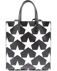 Givenchy - Stargate Small Bag - Lyst
