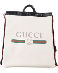 Gucci - Backpack - Lyst