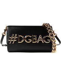Dolce & Gabbana | St.dauphine Shoulder Bag | Lyst