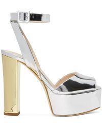 Giuseppe Zanotti - Silver Lavinia Platform Sandals - Lyst