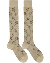 Gucci - Beige And Brown GG Supreme Socks - Lyst