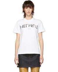 Helmut Lang - White Logo Hack Generic T-shirt - Lyst