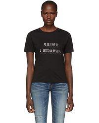 Saint Laurent - Black Western Logo T-shirt - Lyst