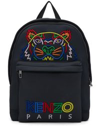 KENZO - Grey Tiger Backpack - Lyst
