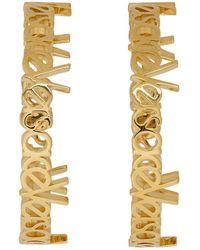 Versace - Gold Large Hoop Earrings - Lyst