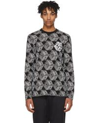 McQ - Black And White Long Sleeve All Over Mcq Cube T-shirt - Lyst