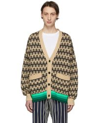 Dries Van Noten - Beige Never Cardigan - Lyst