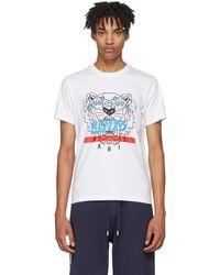 KENZO - White Hyper Tiger T-shirt - Lyst