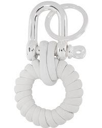Maison Margiela - White Leather Knot Keychain - Lyst