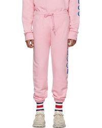 Gucci - Pink Logo Medley Sweatpants - Lyst