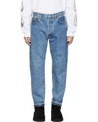 Sasquatchfabrix - Indigo Ventilation Jeans - Lyst