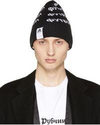 Gosha Rubchinskiy - Black Adidas Originals Edition Beanie - Lyst