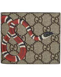 Gucci - Beige Gg Supreme Kingsnake Wallet - Lyst