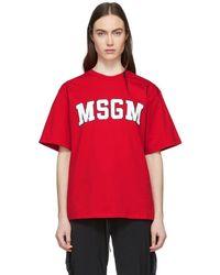 MSGM - Red College Logo T-shirt - Lyst