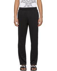 KTZ - Black Line Ribbon Lounge Pants - Lyst