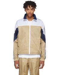 Opening Ceremony - Khaki Limited Edition Warm Up Jacket - Lyst