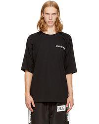 Ueg - Black Oversized 'dissenter' T-shirt - Lyst