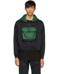 Cottweiler - Black Half-zip Pullover Jacket - Lyst